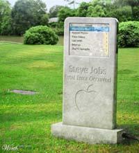 墓碑的擇取