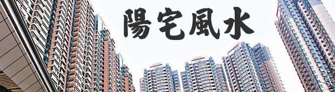 banner_house1
