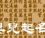 banner_name