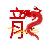 20111111-onair-dragon