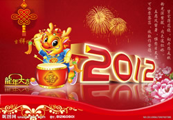 2012年增加好運六大方法