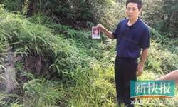 【靈異事件】廣東河源兩妯娌一年內先後失蹤 死於後山同一處
