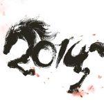 2014-horse-book